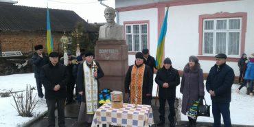 На Городенківщині вшанували пам'ять видатного краянина Леся Мартовича. ФОТО