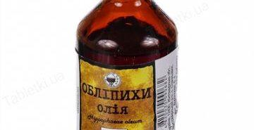 В Україні заборонили популярні ліки від опіків