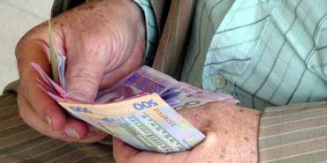 Пенсіонерам з мінімальною пенсією перед виборами  виплатять 2410 грн одноразової допомоги