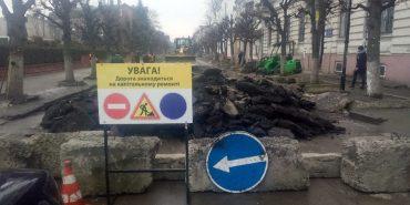 У Коломиї на вул. Січових Стрільців триває ремонт, рух перекрито. ФОТОФАКТ
