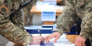 Прикарпатців запрошують на військову службу – зарплата 10 – 15 тисяч