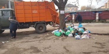 Коломиянам на замітку:  за стихійні сміттєзвалища передбачена адміністративна і кримінальна відповідальність. ФОТО