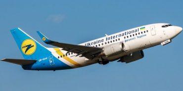 З листопада 2019 вартість перельоту з Києва до Івано-Франківська стартуватиме від 370 грн