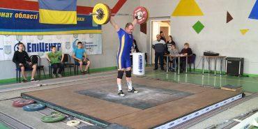У Коломиї відбувся відбірковий турнір на Кубок України з важкої атлетики. ВІДЕО