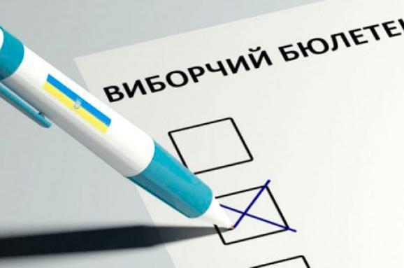 """За кого з кандидатів у президенти голосуватимете? Нове опитування """"Дзеркала"""""""