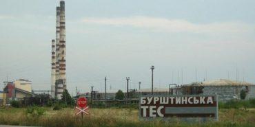 Холдинг Ахметова продає Україні електроенергію з Бурштинської ТЕС на 50% дорожче, ніж Угорщині