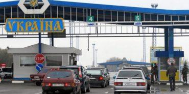 На Закарпатті відкриють новий пункт пропуску на кордоні з Угорщиною