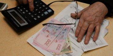 """З 12 березня """"Ощадбанк"""" почав виплачувати субсидії готівкою"""