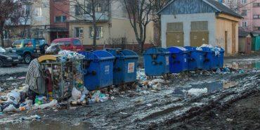 Купи сміття і бездоріжжя. Інша Коломия: фотопроект