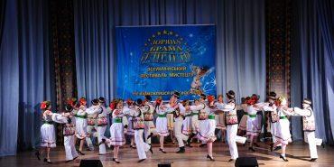 """Нижньовербізький """"Гомін Карпат"""" підкорює столицю. Які нагороди привезли юні танцівники із Всеукраїнського фестивалю мистецтв. ФОТО"""