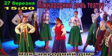 """Коломиян запрошують на музичну комедію """"Ніч перед Різдвом"""". АНОНС"""