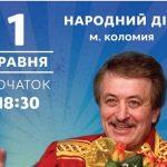 Попович2