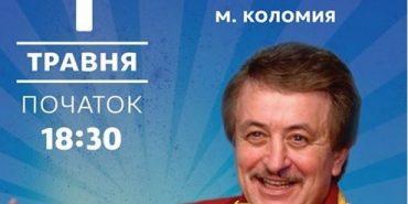Концерт Івана Поповича у Коломиї перенесли - у співака погіршився стан здоров'я
