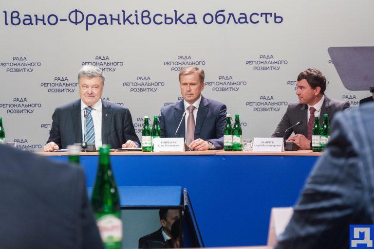 Відео. Засідання Ради регіонального розвитку за участі Порошенка і кількох міністрів у Коломиї
