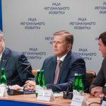 Рада регіонального розвитку (44)
