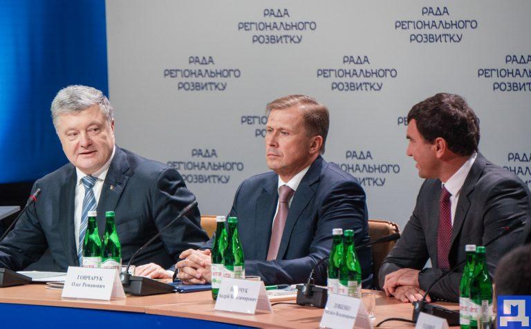 """""""Приїжджайте в Коломию - неймовірно"""", - Порошенко на засіданні Ради регіонального розвитку. РЕПОРТАЖ"""