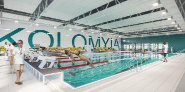 Водноспортивний комплекс у Коломиї розширюється: нові деталі про будівництво та фото проекту