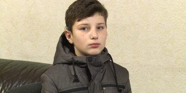 11-річний хлопчик з Коломийщини потребує допомоги. Дитина втрачає слух. ВІДЕО