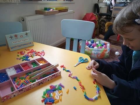 Коломийський центр підтримки сім'ї запрошує батьків та дітей на розвивальні заняття