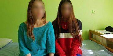 """На Прикарпатті 16-річна школярка разом з матір'ю вживала наркотики й алкоголь. Обидвох забрала """"швидка"""". ФОТО"""