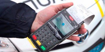 Відтепер прикарпатські водії можуть перевірити свої штрафи онлайн
