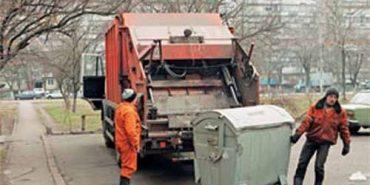 До уваги мешканців Коломийщини: оприлюднено графік вивезення побутових відходів