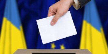 """Понад 1000 осіб вже взяли участь в опитуванні """"За кого з кандидатів у президенти проголосуєте?"""" Долучайтесь!"""