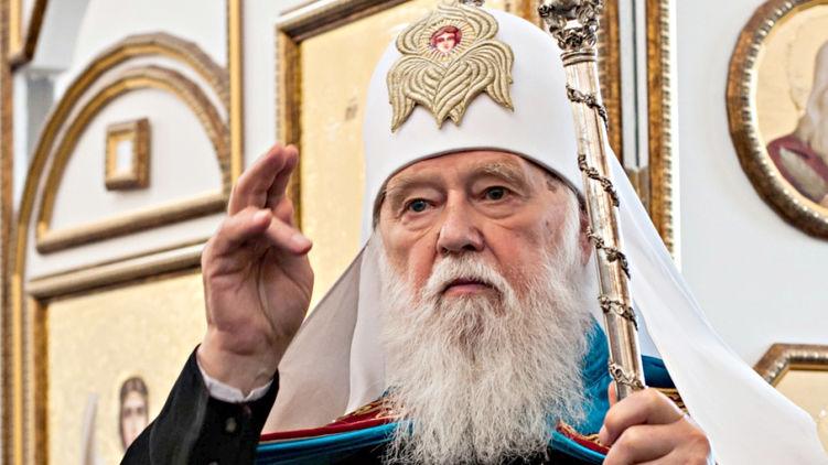 Патріарх Філарет звернувся до Зеленського з привітаннями та закликом якнайшвидше подолати корупцію