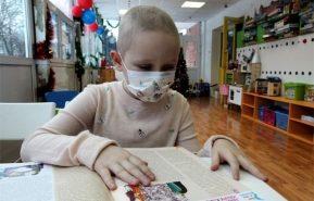 Допоможіть зібрати кошти на лікування дитини!