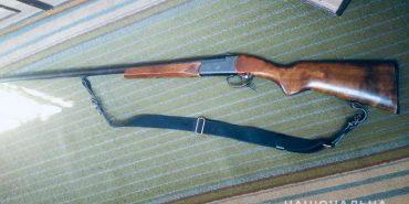 Жителі Прикарпаття за тиждень здали до поліції майже 70 одиниць зброї