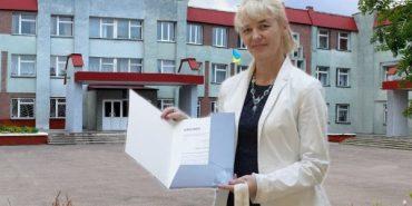 Одна з найкращих у світі вчительок німецької працює у Рівному