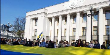 Історична дата: Верховна Рада прийняла закон про державну мову