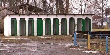 МОН виділить 24 млн грн на вбиральні школам Прикарпаття