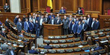 """""""Народний фронт"""" і коаліційна більшість не допустять реваншу і відставки Андрія Парубія, – заява партії"""