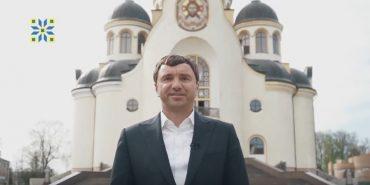 Андрій Іванчук привітав краян з Великоднем та опублікував відео з Коломиї
