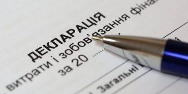 На Франківщині четверо посадовців заплатять штраф за несвоєчасне подання декларації