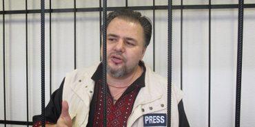 У Коломиї за державну зраду судитимуть скандально відомого журналіста