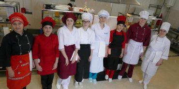 На Прикарпатті визначали кращого студента-кухаря. ФОТО