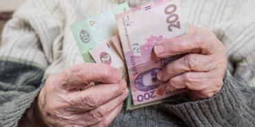Пенсія в Україні буде нараховуватися по-новому. Подробиці