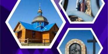 На Коломийщині освятять Хресну дорогу, яку спорудили разом православні та греко-католики