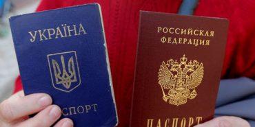 """В Росії відкрився перший центр з видачі російських паспортів для жителів """"ЛНР"""""""
