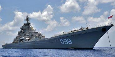 У морському трибуналі ООН Україна звинуватила РФ у порушенні конвенції