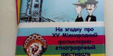 """До фестивалю """"Коломийка"""" побачили світ мініатюрні книжечки з коломийками, прислів'ями, приказками про Коломию"""