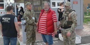 """""""Торгівля людьми"""": прикордонники затримали двох громадян Словаччини, які хотіли вивезти українок в рабство"""