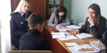 """""""Почуємо кожного"""": на Івано-Франківщині розпочався проект захисту прав дітей"""