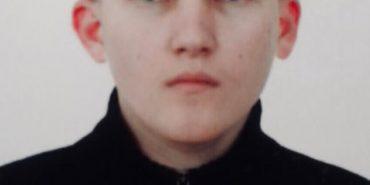 На Прикарпатті розшукують безвісти зниклого 23-річного чоловіка