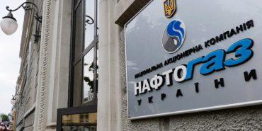 """У червні """"Нафтогаз"""" знизить ціну на газ для промислових споживачів"""