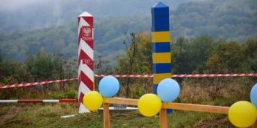 На Закарпатті на 5 днів відкрили пішохідний перехід на кордоні з Польщею