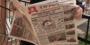 """Що прочитати у свіжому номері газети """"Дзеркало"""""""