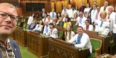 Канадські депутати прийшли в парламент у вишиванках. ФОТОФАКТ